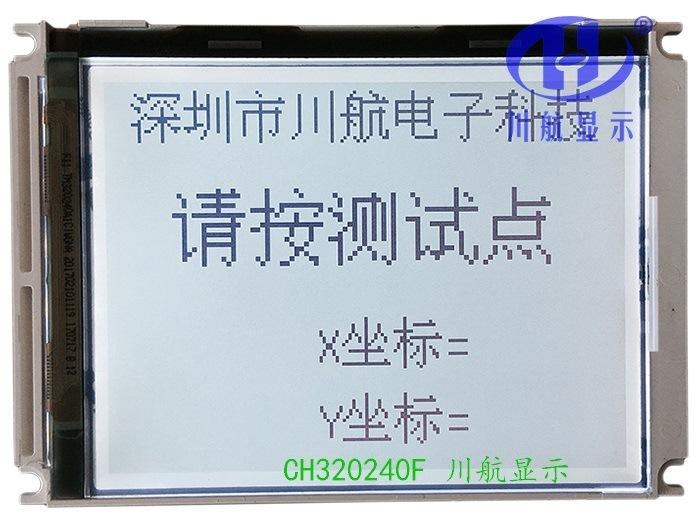 CH320240D F大图灰白屏3