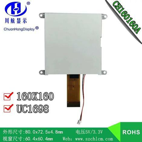 CH160160A