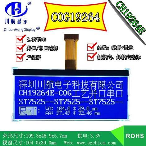 CH19264E-L