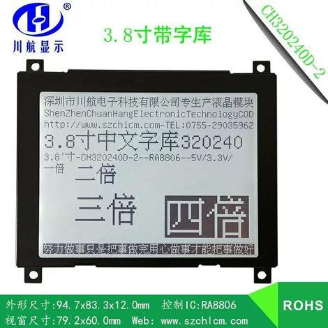 CH320240D-2
