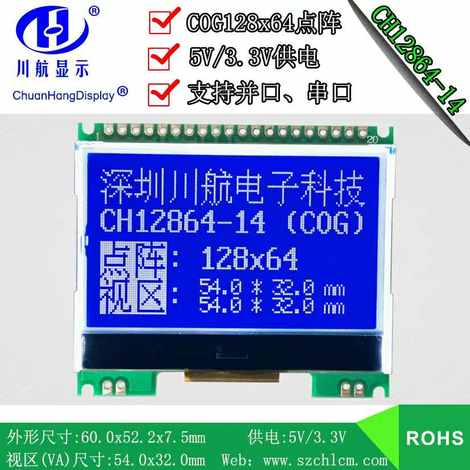 CH12864-14