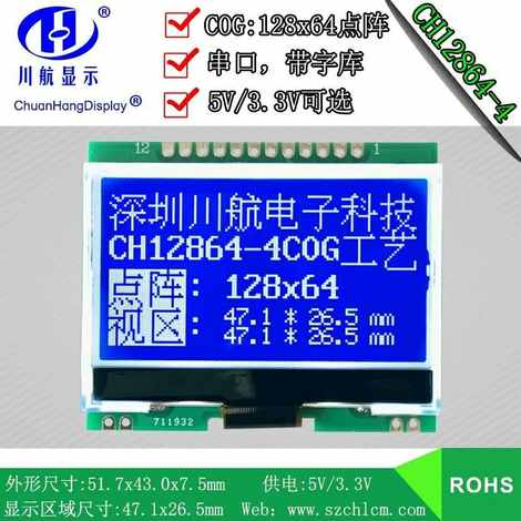 CH12864-4