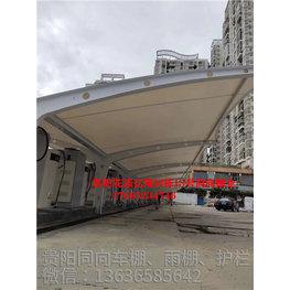 贵州充电桩雨棚