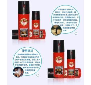 绥绥宁县保安防身用品品牌店