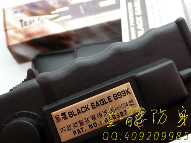 台湾黑鹰电击器三冠王BE999K测试视频