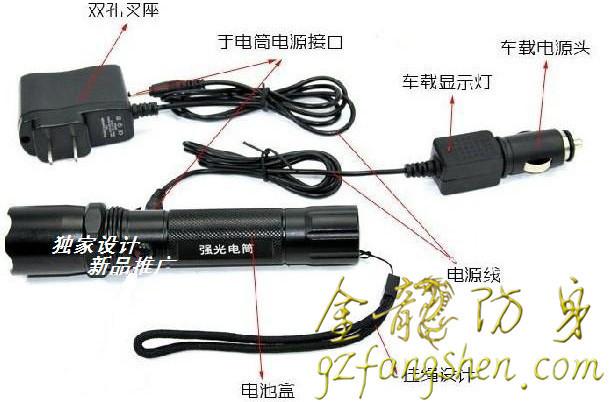 个人户外台湾欧仕达电击器有哪些