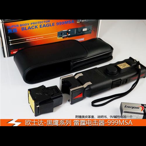 台湾欧士达-999MSA黑鹰雷霆远程电击枪