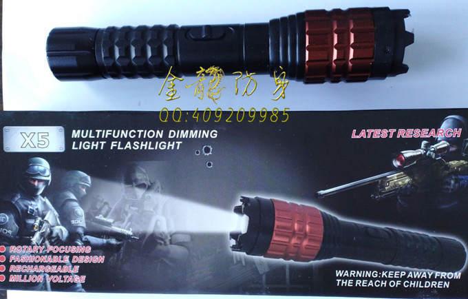黑鹰8810型高压电击器