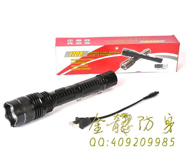 黑鹰HY-1108爆闪型全金属电棍1108电棒1108电击棍