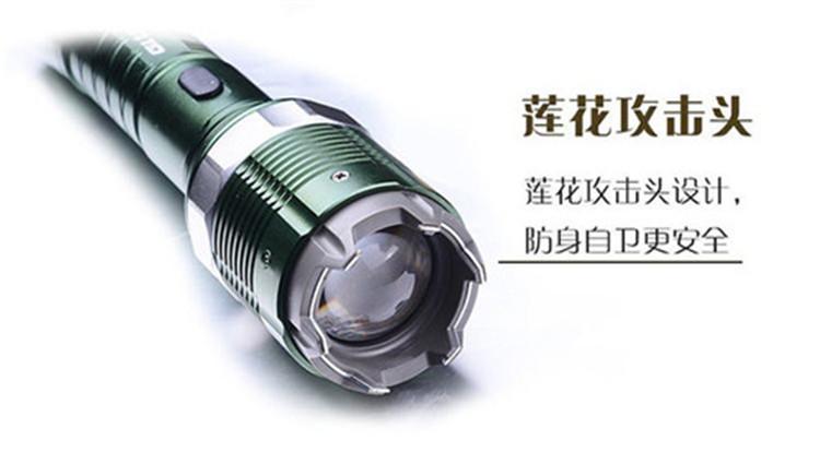 黑鹰8810型超强光高压电击器
