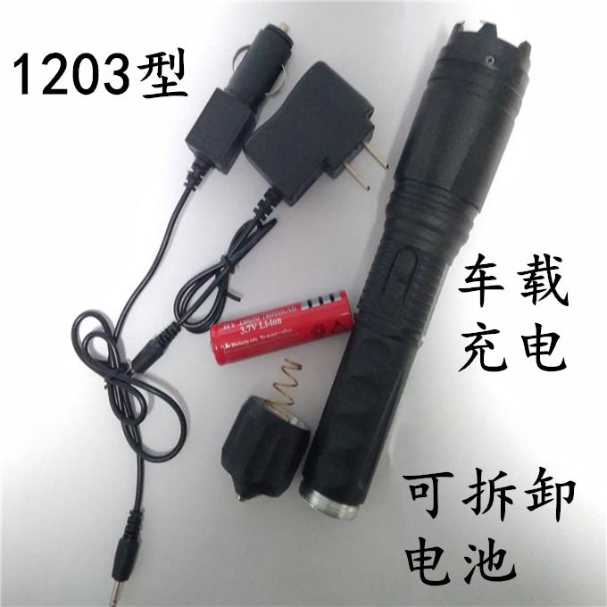 军工1203型多功能防身电棍