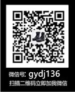 广州防身用品专卖