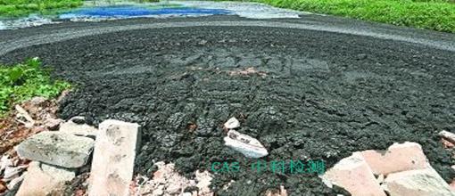GB 5085.7-2007,危险废物鉴别标准