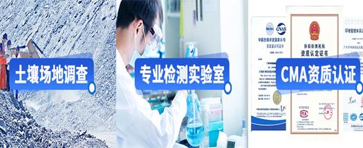 固体废物检测,环境检测公司