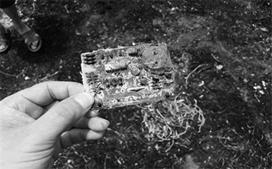 危险废物鉴别检测流程