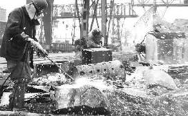 工业固体废物资源综合利用评价