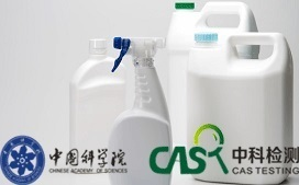 空气消毒液检测