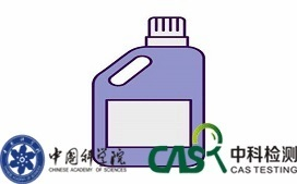 消毒液检测时间