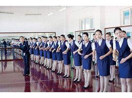 航空地勤服务礼仪课