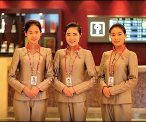 航空地勤服务