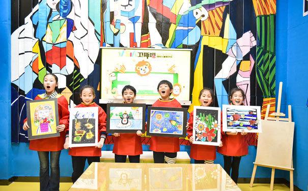 """尊重儿童自我体验,启发儿童感知能力""""是卫斯塔少儿美术课程-诺歆儿童美术课程的教育理念"""
