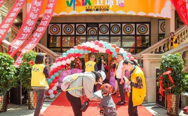 La marque du vista international children's gallery est excellente et puissante