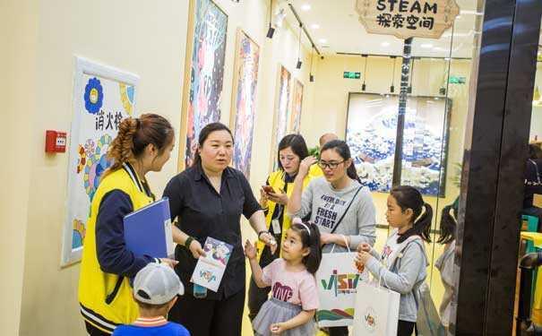 Le vista international children's gallery a une bonne politique de participation
