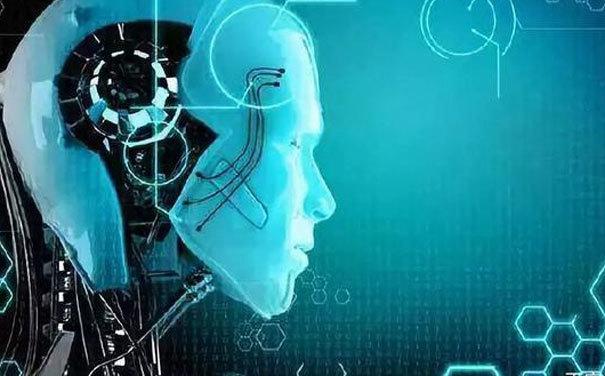 AI人工智能带给世界新发展