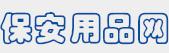 广州保安用品专卖