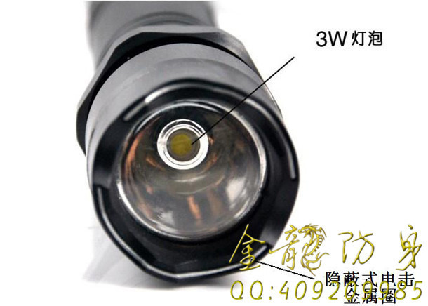 1101加强型带强光电筒式电击器