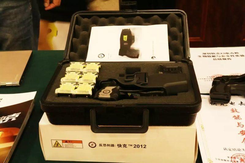 桃江县去到什么地方买保安用品