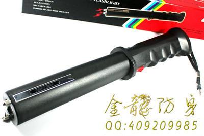 809型高压防身电击棍
