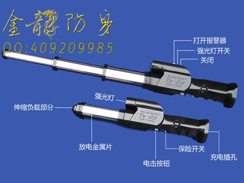TW-09伸缩型防暴电击棒