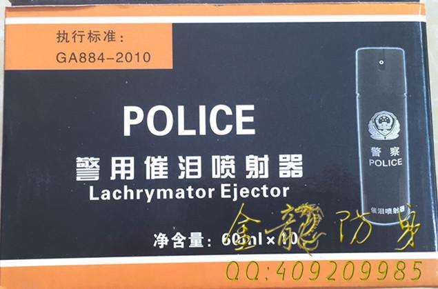 大型台湾欧仕达电击器买什么好