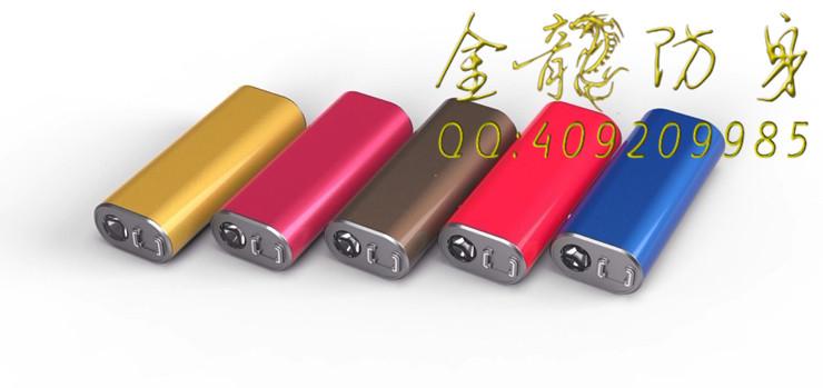 黑鹰HY-A1充电宝型防身电击器