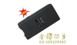 800型超薄防身电击器