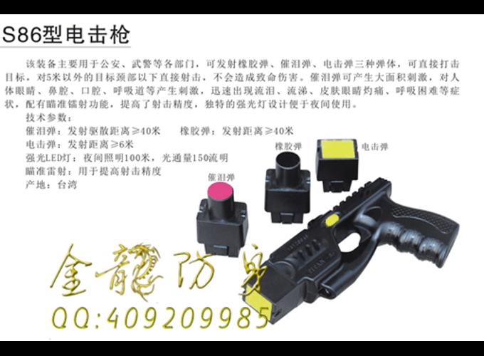江西省保安用品批发