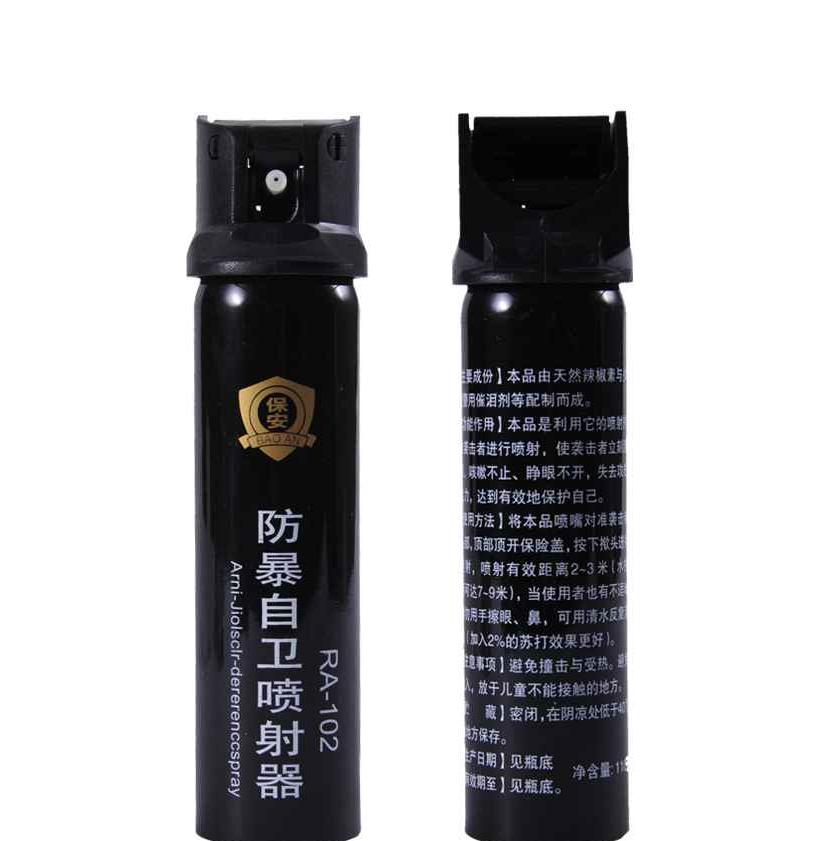保安型水柱噴射催淚器