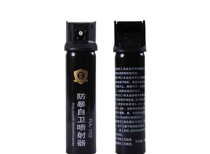 保安型水柱喷射催泪器