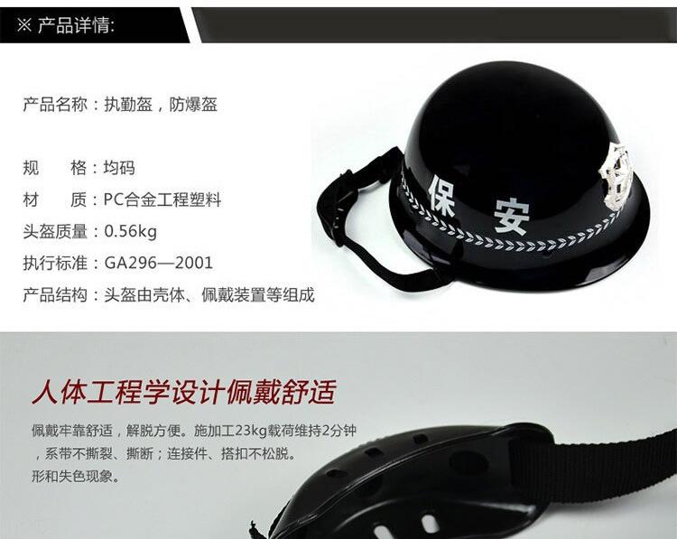 北京哪里有安保器材厂家直营