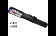 便宜的电棍靠不靠谱 防身产品哪种好