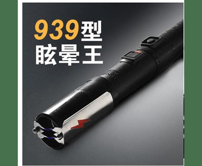 939型交流舜晕王电击棍