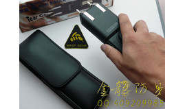 沧州市安保器材批发