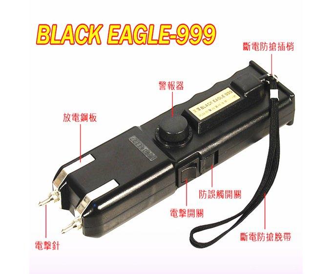 台湾军警装配欧士达-大黑鹰-OSTAR-999型电击器