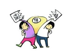 诉讼离婚时,分割夫妻共同财产应注意哪些事项?