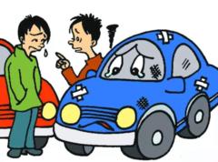 机动车道路交通事故责任纠纷