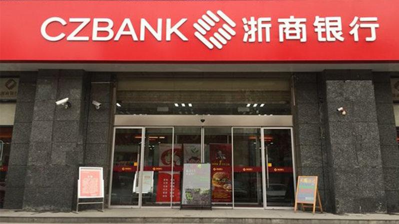 力潔獅空氣凈化:浙商銀行除甲醛治理案例