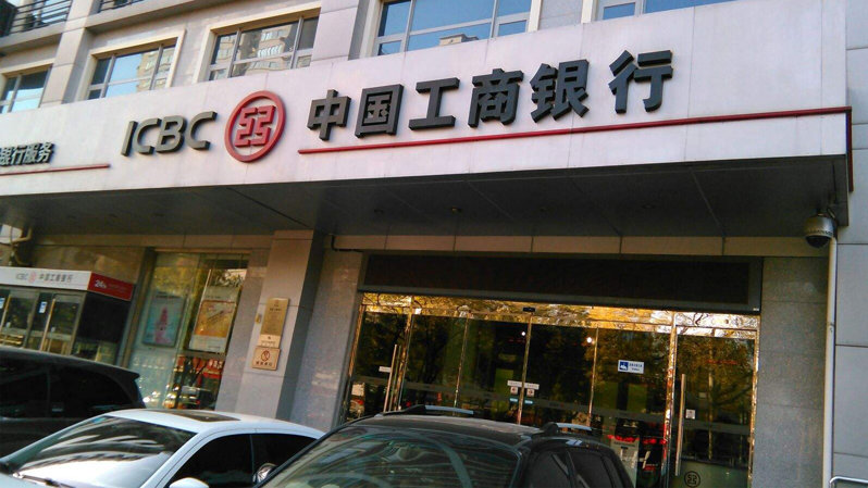 力潔獅空氣凈化:中國工商銀行除甲醛案例