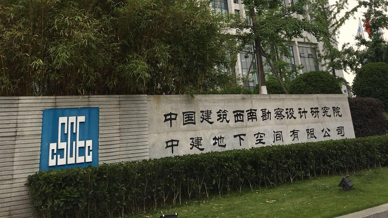 力洁狮空气净化:中国建筑西南勘察设计研究院除甲醛案例