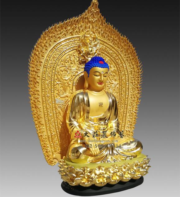 铜雕贴金三宝佛之阿弥陀佛